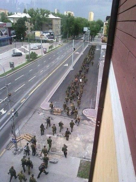 Как сдавали Донецкую область