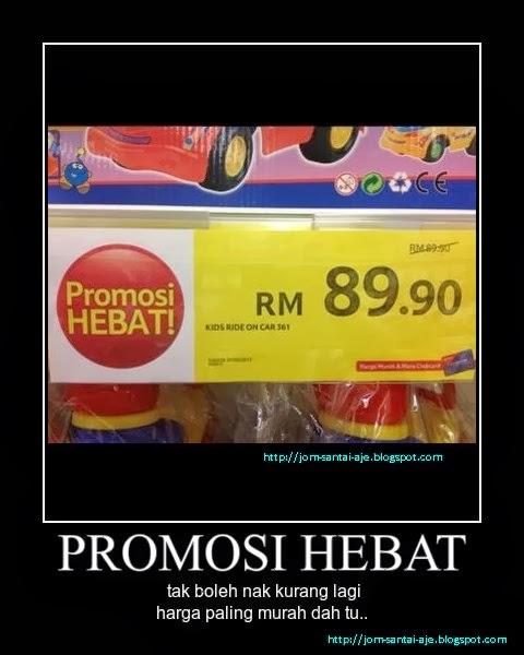PROMOSI HEBAT