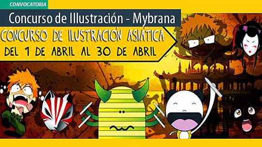 Concurso de Ilustración Asiática.