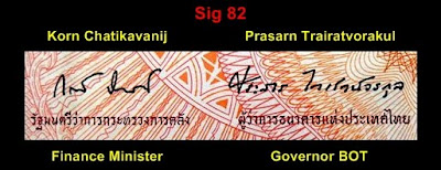 Thai banknote New signature variety sig 82