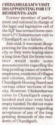 Chidambaram's visit disappointing for UT Residents: Satya Pal Jain