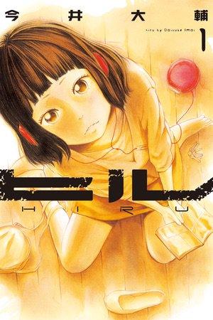 Hiru Manga