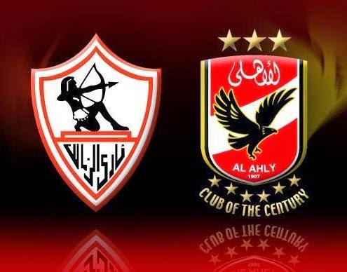 مشاهدة مباراة الاهلي والزمالك في الدوري المصري 2015 يوتيوب مباشر