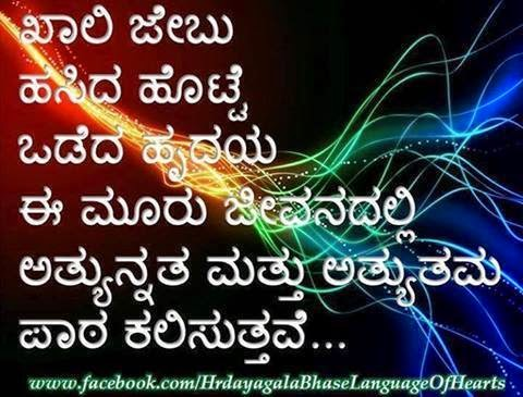 I Love You Quotes For Him In Kannada : Sad Love Quotes For Him From The Heart