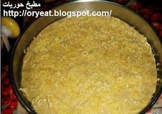 طريقة عمل البيتزا الايطالية بالصور   • • •  Italian cooking pizza pictures 12994818445%5B1%5D.j