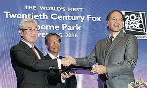 20th Century Fox theme park