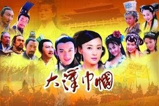 Đại Hán Nữ Anh Hùng