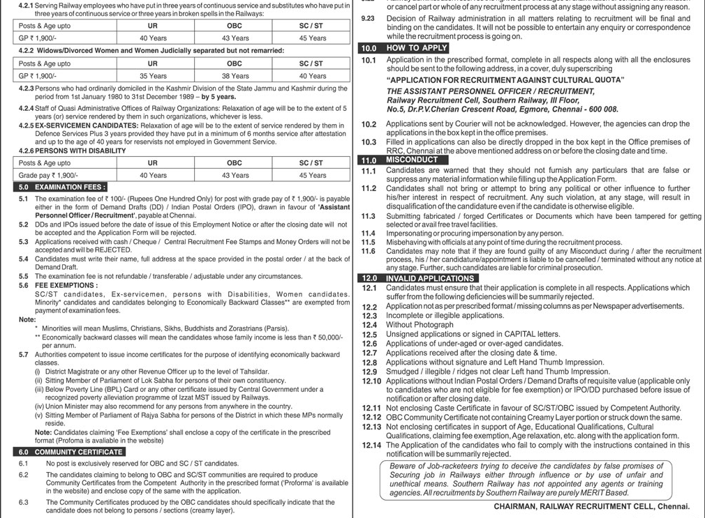 southern railway cultural quota recruitment 2015