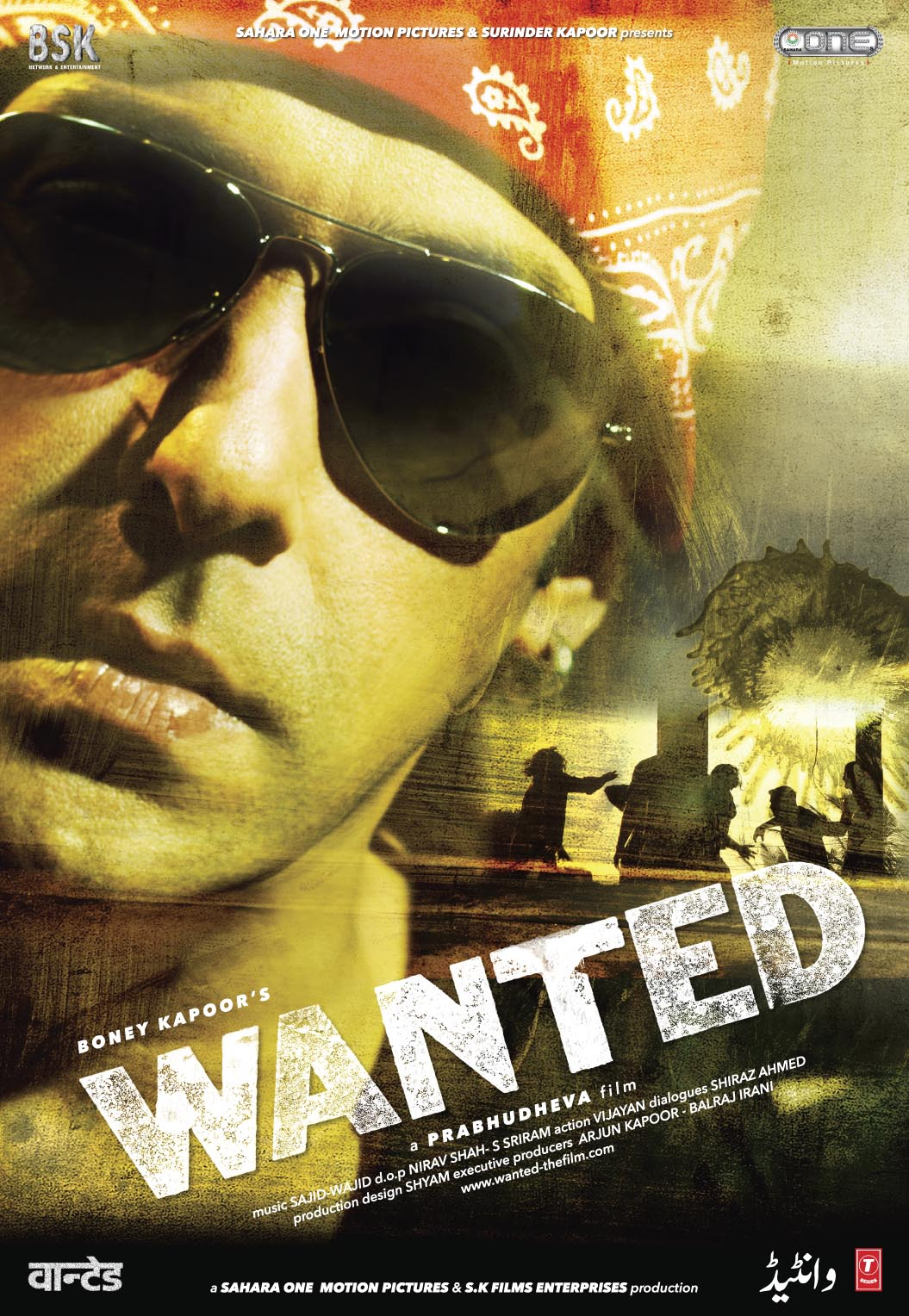 http://1.bp.blogspot.com/-VL_tV5y1tfg/TVWECpbpuoI/AAAAAAAAAvw/zeuOdeM6qZs/s1600/wanted-hindi-movie-wallpaper-01.jpg