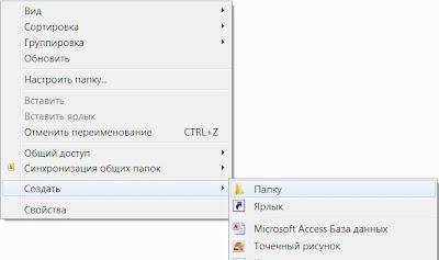 Доступ ко всем настройкам Windows7