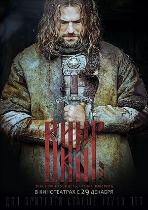 Filme Viking Dublado Torrent 1080p / 720p / BDRip / Bluray / FullHD / HD Download