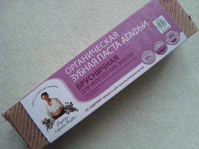 Organiczna pasta do zębów Babci Agafji z ekstraktem borówki brusznicy - wzmocnienie szkliwa nazębnego