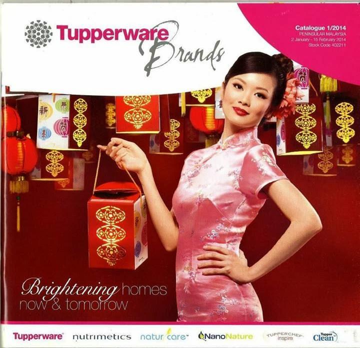 Tupperware Catalog 2 January 2014 - 15 February 2014