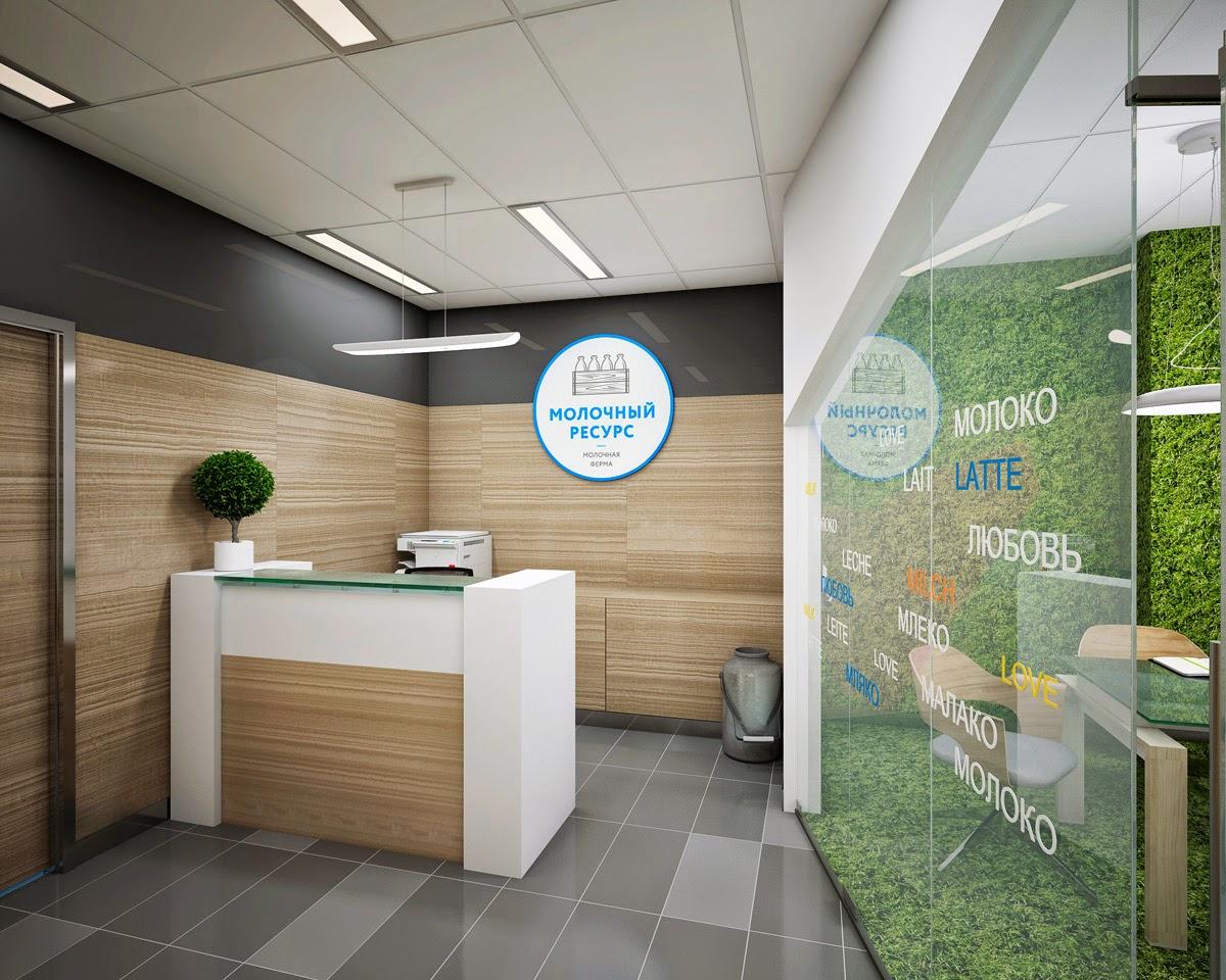 Дизайн офиса молочной фермы