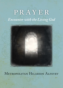 http://www.svspress.com/prayer-encounter-with-the-living-god/