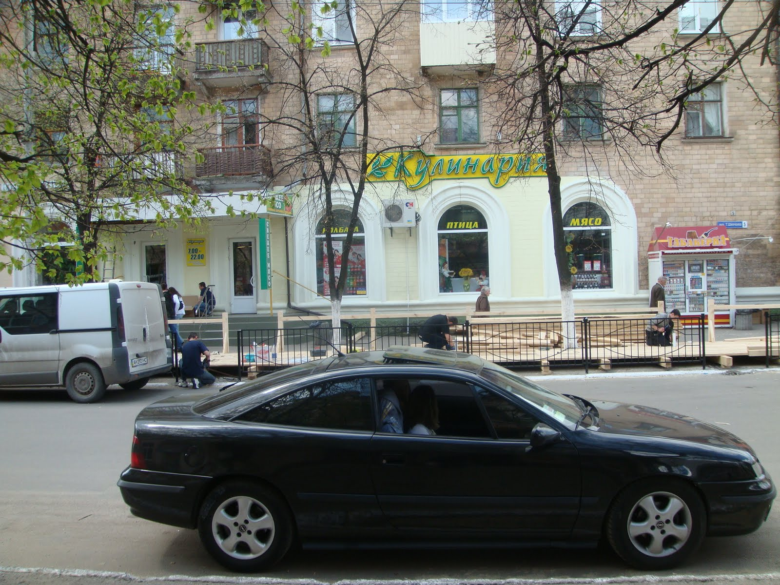 Taxi Berdyansk: a selection of sites