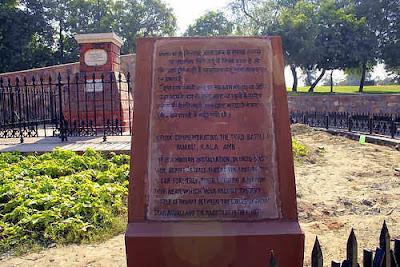 Kala Amb, Panipat, Hariyana