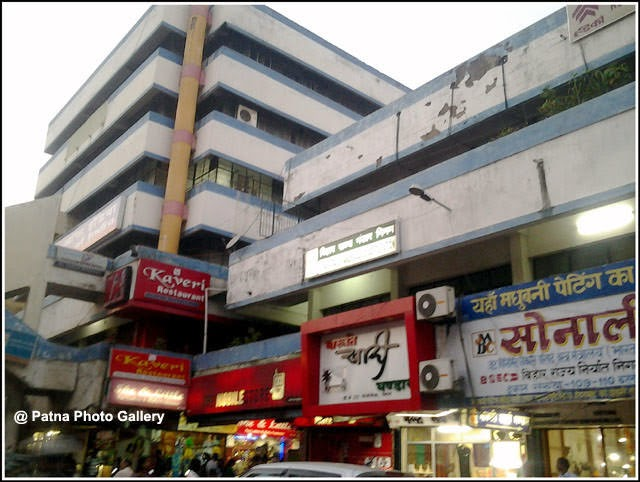 Maurya Lok Complex