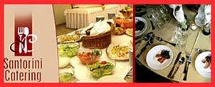 Santorini Catering