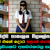 Principle accused of trying to sexually assault teen girl at Puttalam