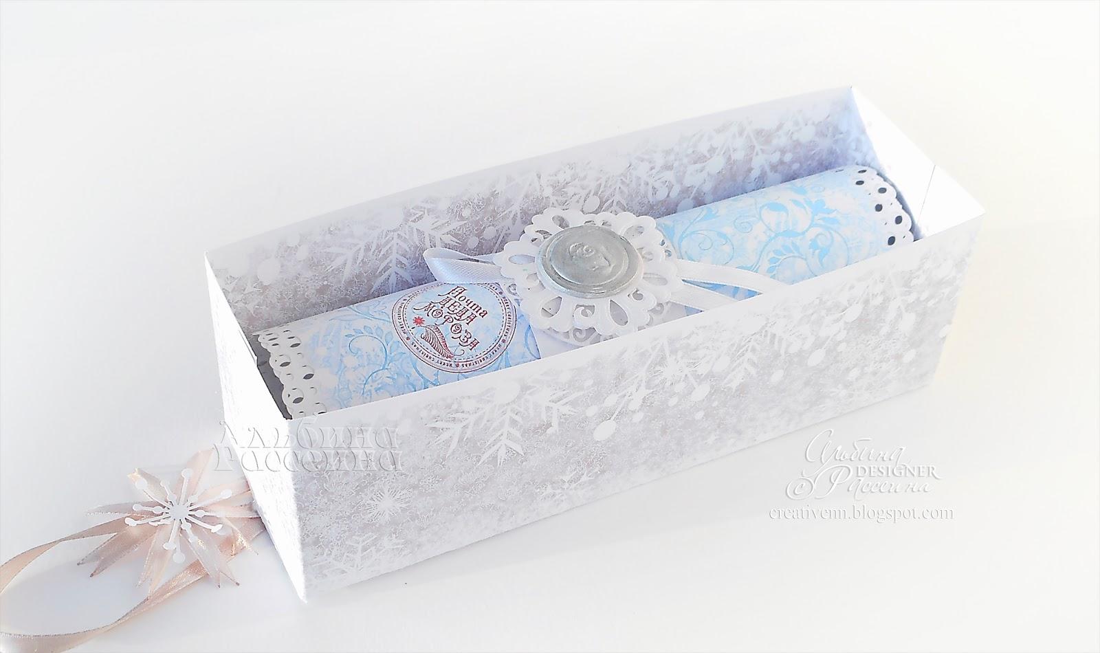Подарки почтой от деда мороза