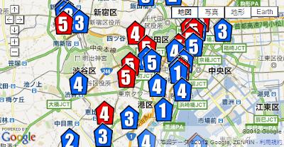 Google Mapへ