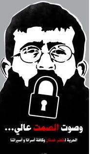 José Fernandez de la Vega quiere criminalizar las protestas ciudadanas
