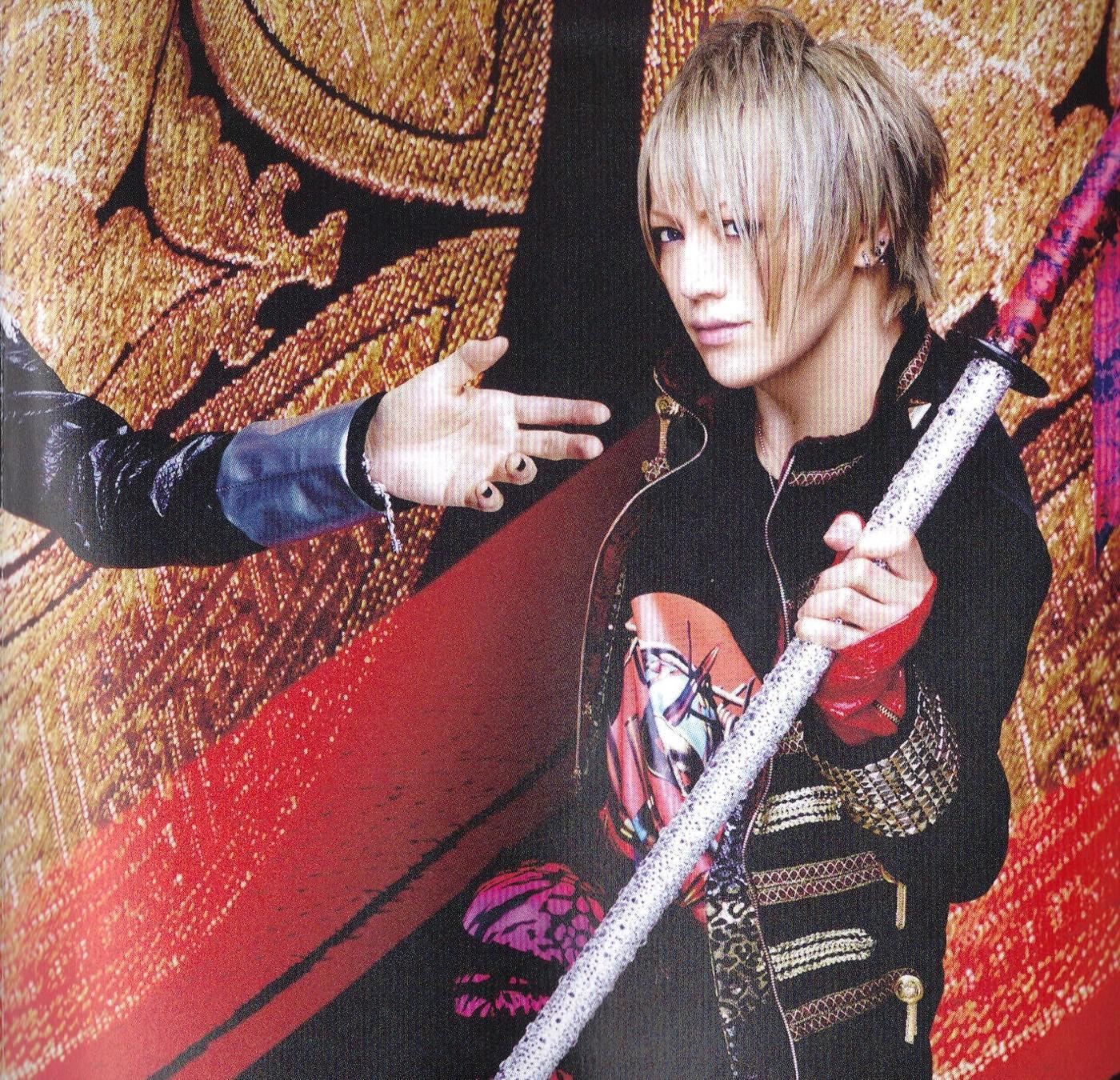 Random J-Pop & Visual Kei hairstyles title=