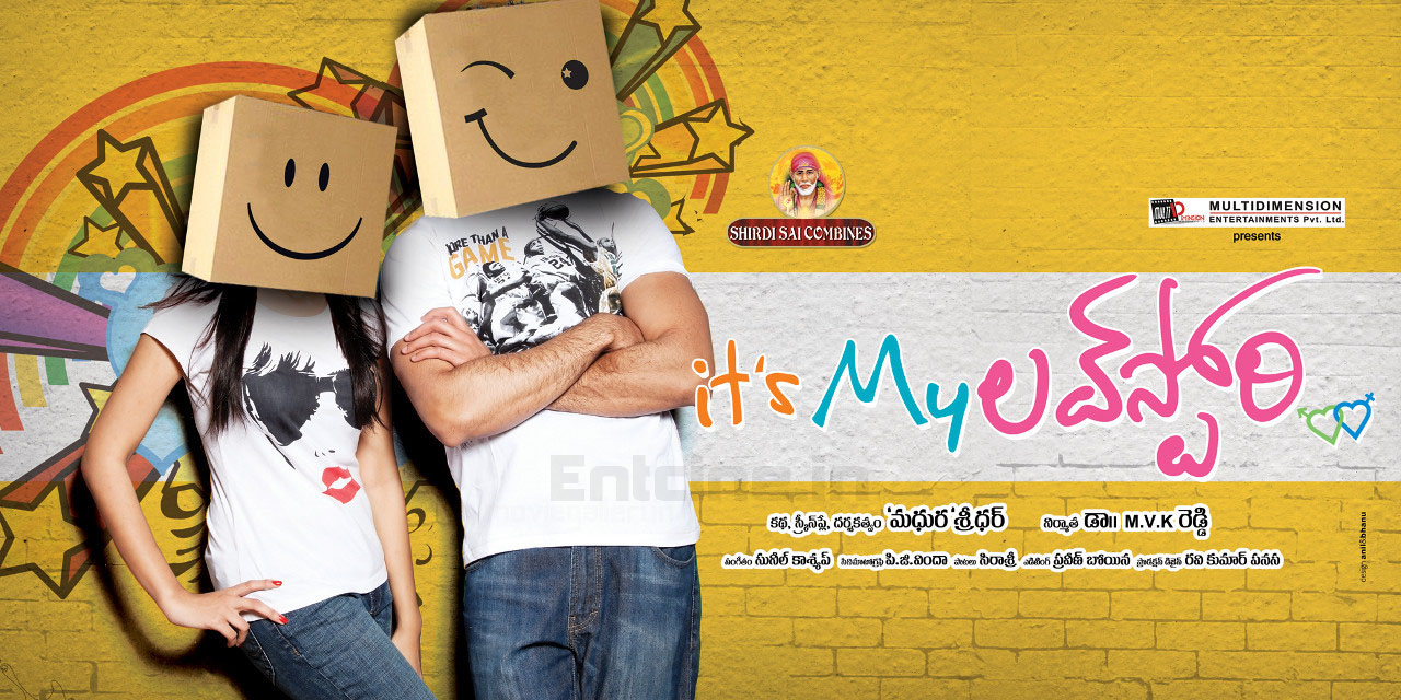 Its My Love Story (2011) Eng Sub – Telugu Movie DVD
