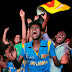 T-20 world cup සහ අපි