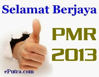 Peperiksaan PMR 2013
