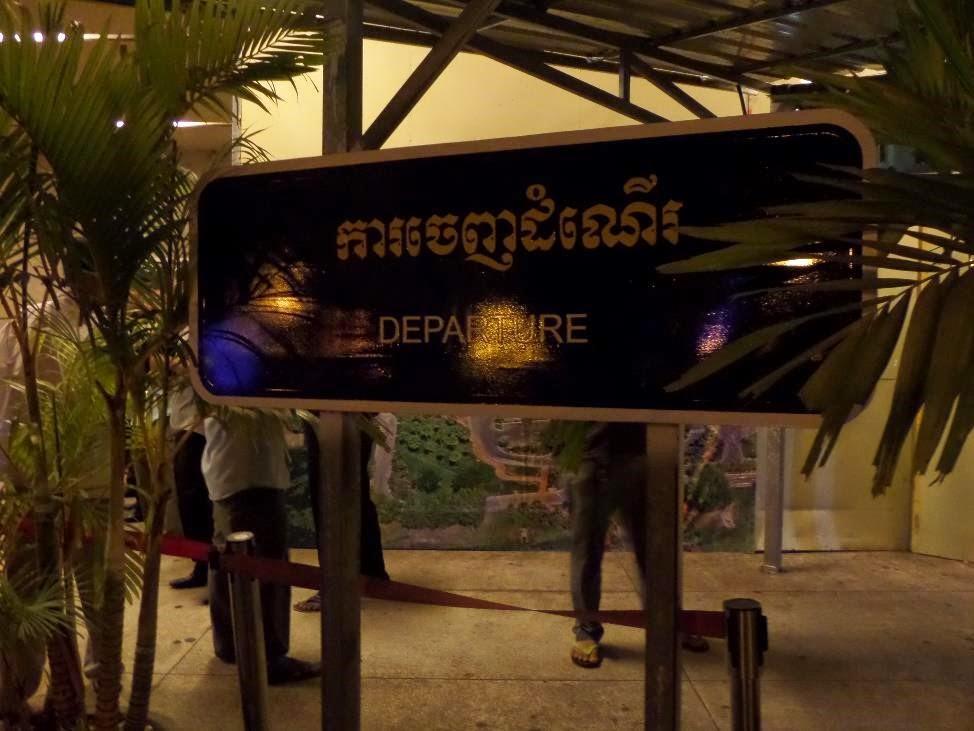 cebu pacific siem reap flight review