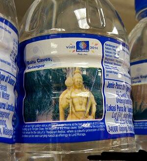 botol_air_mineral_logo_halal_+dewa_hindu