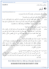 diya-question-answers-sindhi-notes-for-class-9th