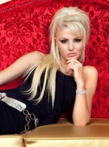 Фолк певицата Румина е бременна