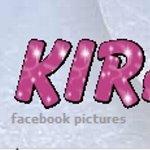 キラキラ素材大量のキラキラフォント作成サイト