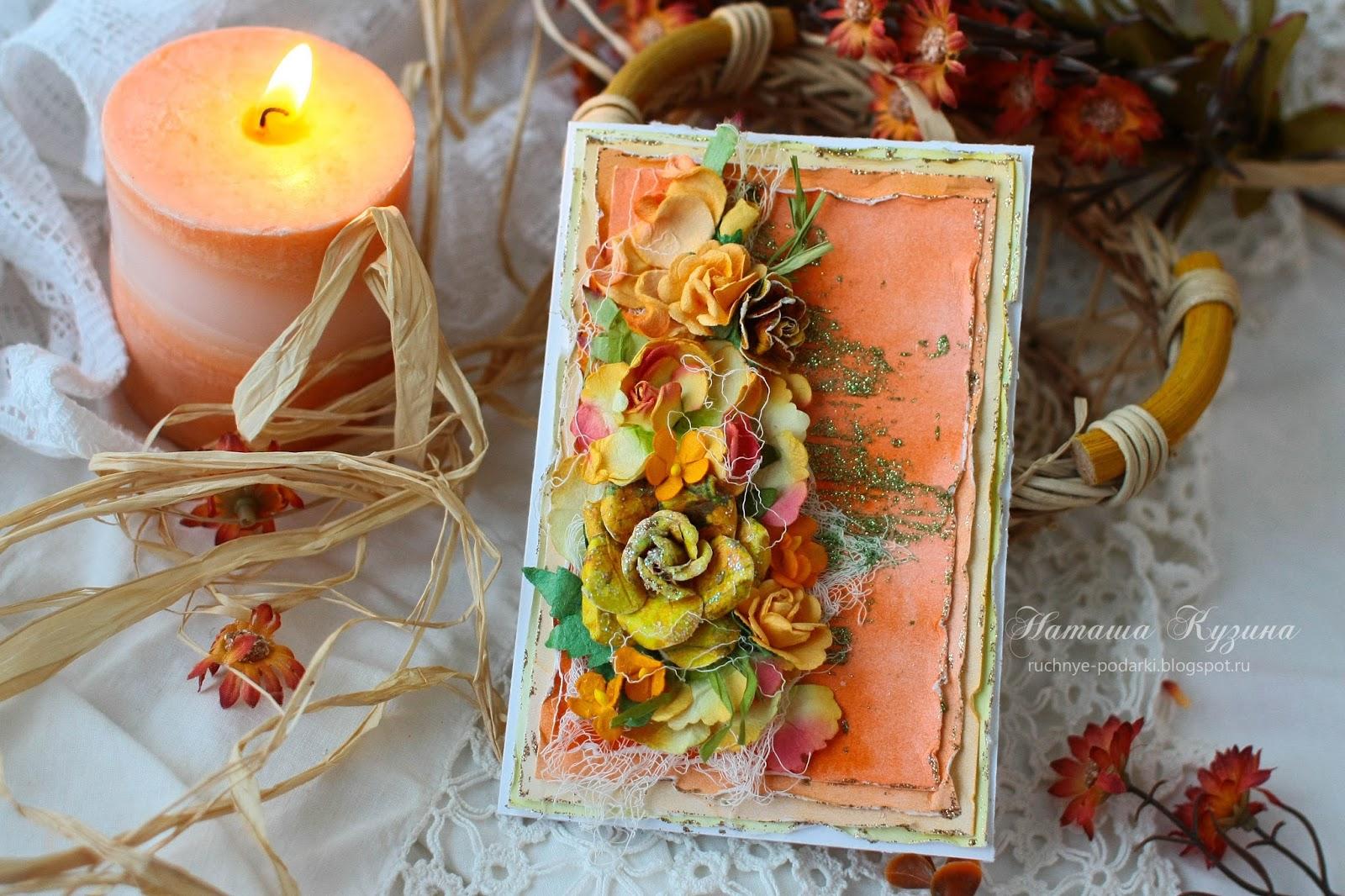 акварельная открытка Наташи Кузиной, осенняя открытка, градиент