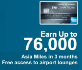 Amex Cathay