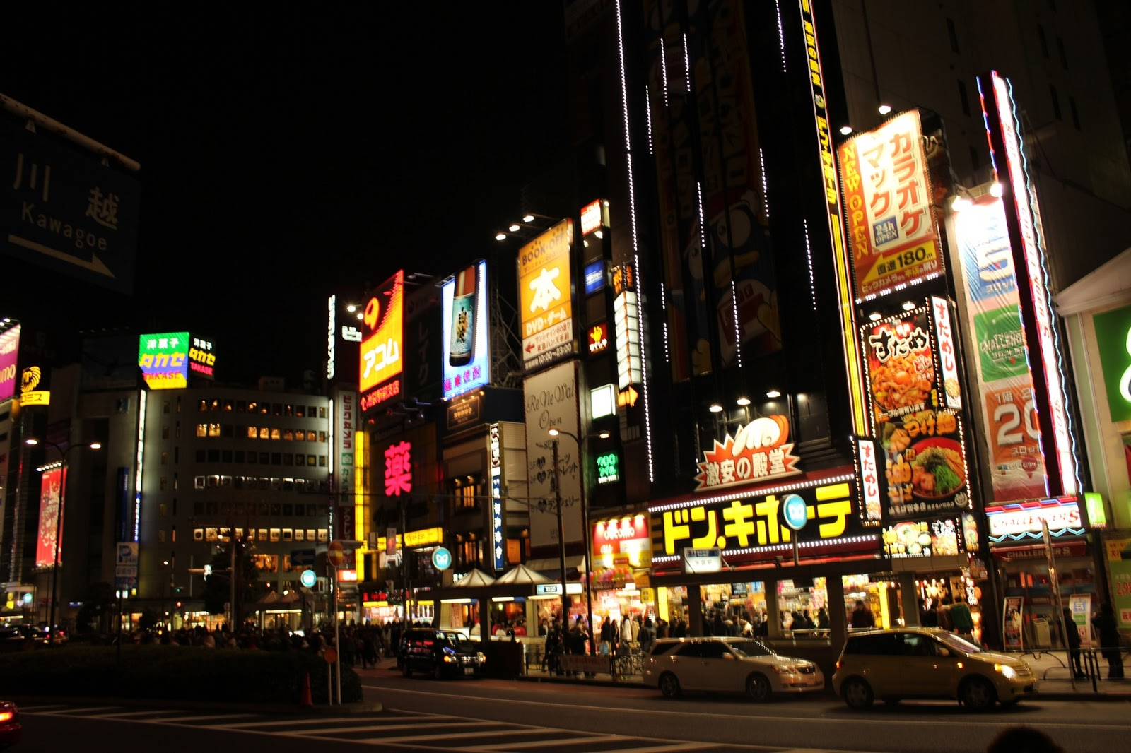 barato japanesse paseo