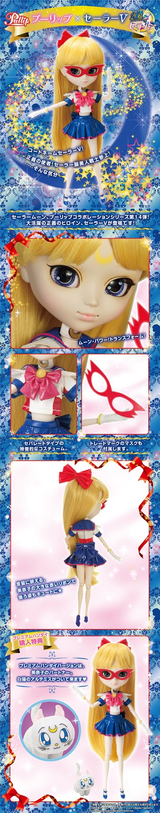 http://biginjap.com/en/dolls/12832-sailor-moon-pullip-sailor-v-ltd-ver.html