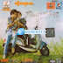 RHM CD Vol 485 - Khmer Songs