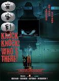 有客到(Knock Knock Who's There?)poster