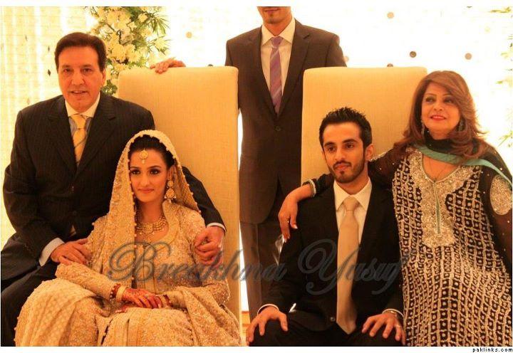 Javed Sheikh Daughter Wedding