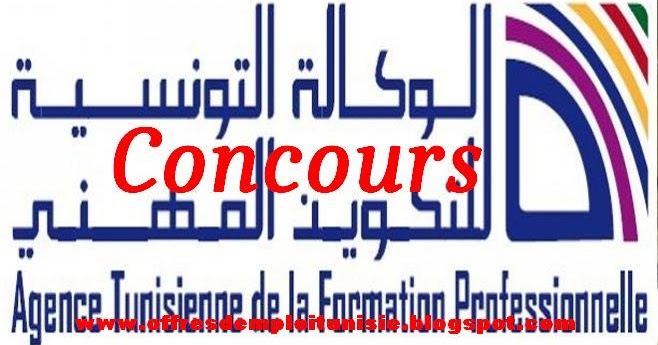 la poste tunisienne concours 2015 autos post