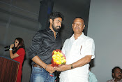 Telugu Movie Natudu Audio launch Gallery-thumbnail-10