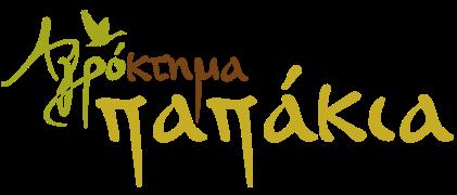 Αγρόκτημα Παπάκια