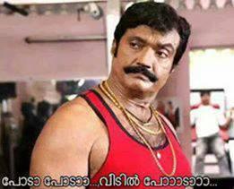 Funny malayalam movie dialogues - poda poda - bheeman raghu