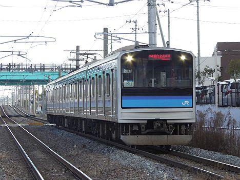 仙石線 快速 仙台・あおば通行き 205系3100番台