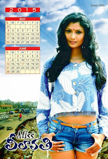 Miss Leelavathi Calender 2015 Sizzling Pics Free 2015 Calendar Download Now