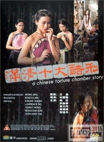 poster Mãn Thanh thập đại khốc hình